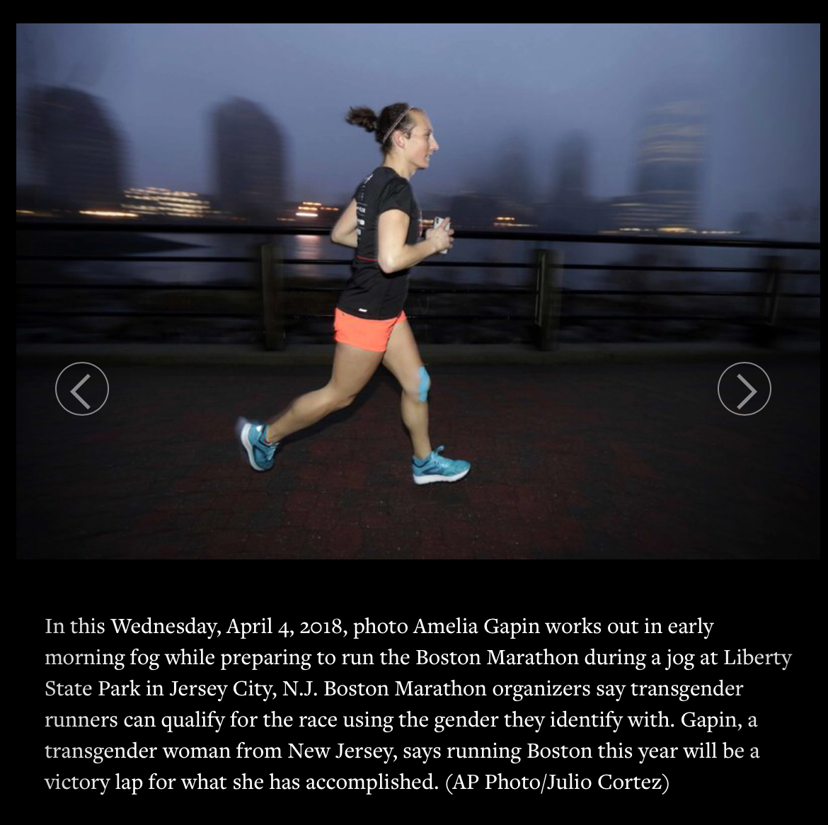 Screenshot of photo from AP article. Amelia running.